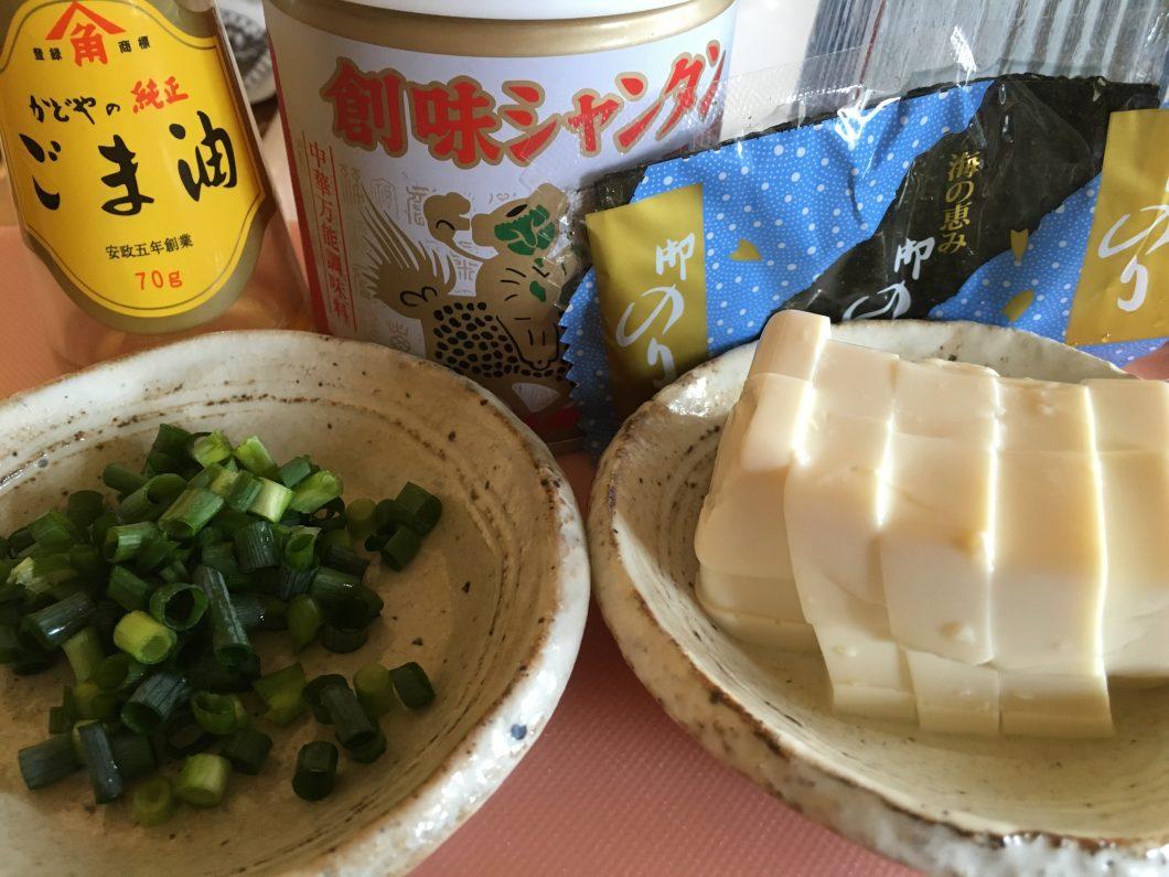 オイシックスkitOisix韓国スープ内容